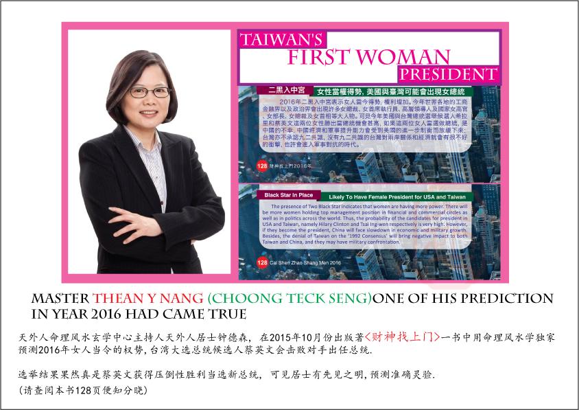 TYN Feng Shui ``2015 Predictions``