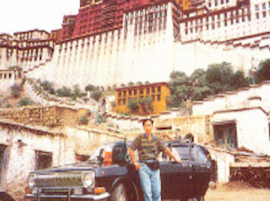 Master TYN In Potala Palace