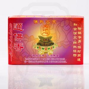 buddhist-incense