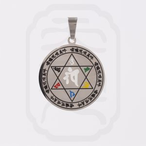 Star of David with Om Mani Padme Hum Pendant--2